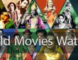 Old telugu movies