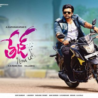 Tej I Love You review