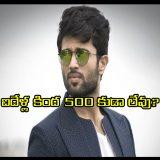 Vijayadevarakonda in top Forbes list