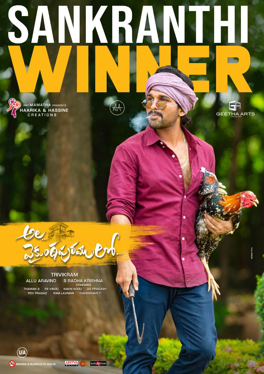Photo of ala vaikunthapurramuloo enters all time top 10 usa premieres list