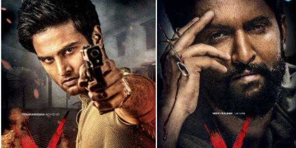 Nani's V telugu movie review