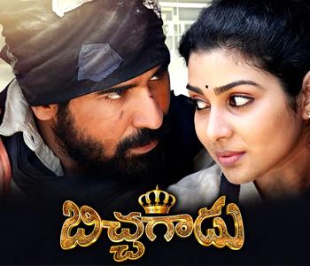 Best tamil to telugu dubbed movies - bichagadu