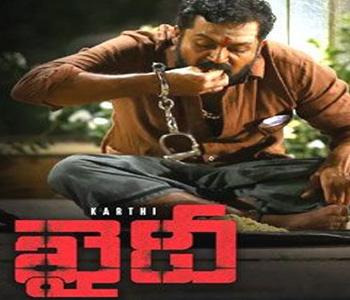 Best tamil to telugu dubbed movies - khaidhi