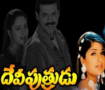 Few Under rated telugu movies at Boxoffice - Victory Venkatesh films