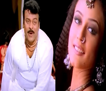 Few Under rated telugu movies at Boxoffice - Mega Star Chiranjeevi's Films