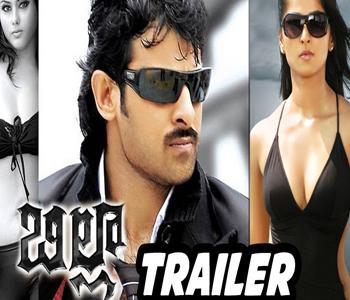 Few Under rated telugu movies at Boxoffice - billa
