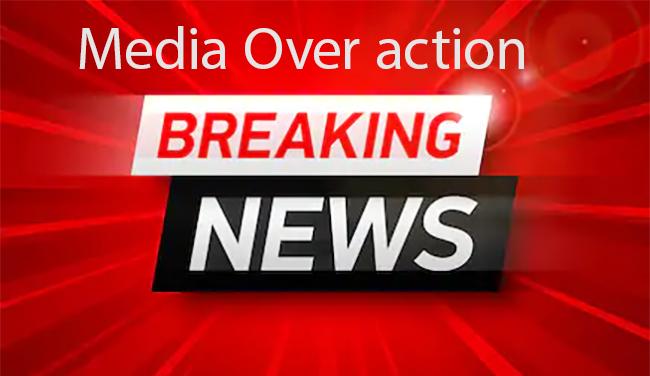 Photo of telugu corona media overaction