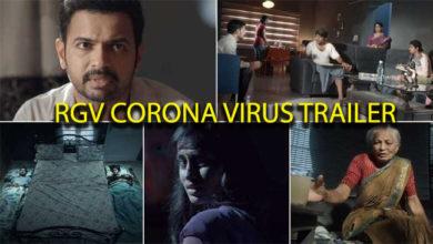 Photo of RGV Corona virus trailer