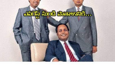 Photo of Anil Ambani failure story in telugu