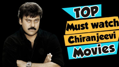 Photo of List of Chiranjeevi Movies which are the key roles behind Mega star
