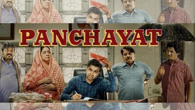 PANCHAYAT  web series