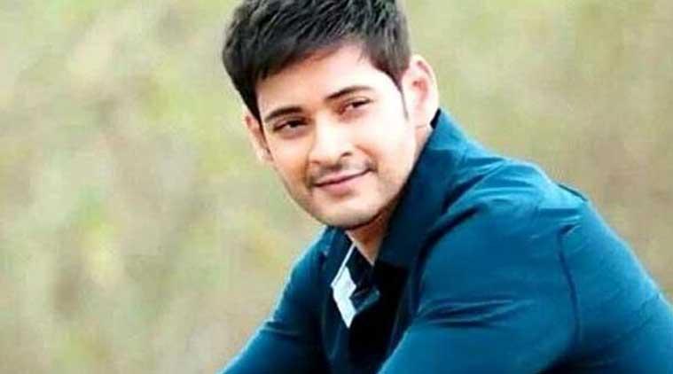 Super Star Mahesh Babu