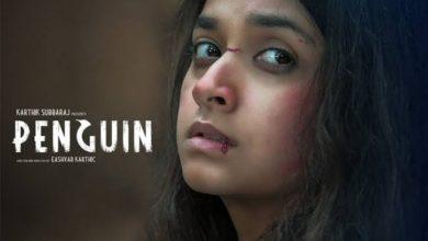 Photo of Keerthi suresh Penguin movie review