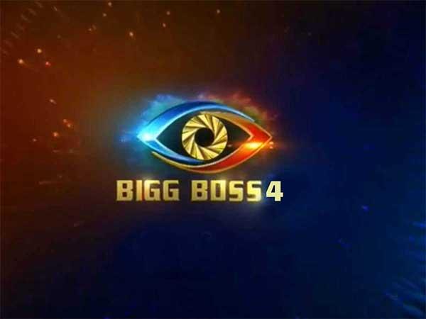 Bigboss4 announced by maa tv