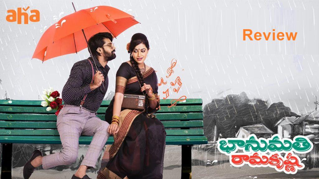 bhanumathi and ramakrishna movie 2020 review