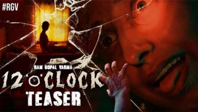 Photo of rgv 12 O CLOCK Movie Teaser