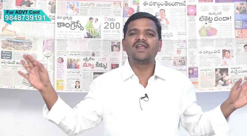 Teenmar Mallanna daily news