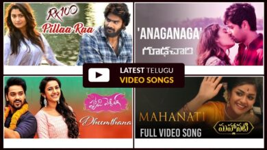 telugu video songs download 2020 Archives | teluguvision.com