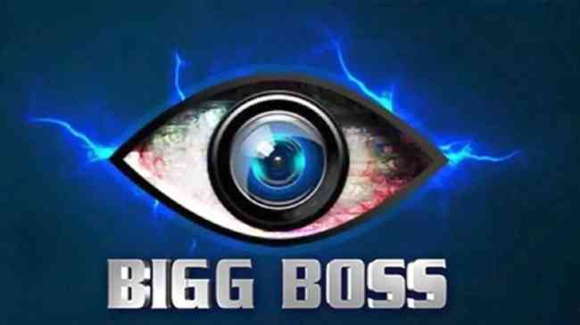 Don't let the Bigg Boss show close