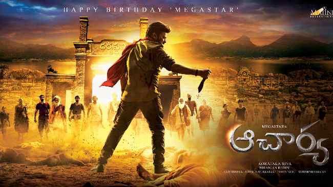 aacharya movie