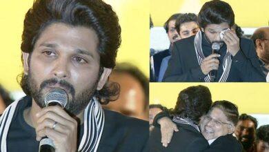 Photo of Allu arjun Gets Emotional: కంటతడి పెట్టిన అల్లు అర్జున్