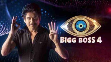 Photo of Bigg Boss 4 Telugu : బిగ్ బాస్ ఫైనల్ ఎపిసోడ్ గెస్ట్ ఎవరో తెలుసా !