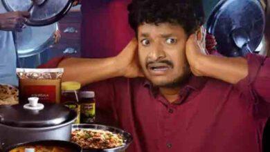 Photo of Vivaha Bhojanambu Teaser: 'వివాహ భోజనంబు' కామెడీ టీజర్ !