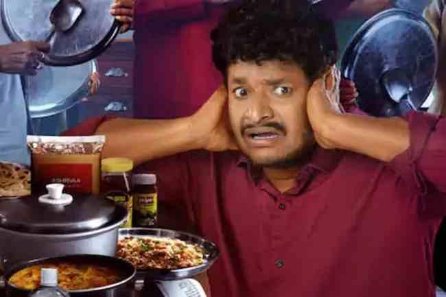vivaha bhojanambu movie