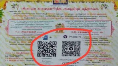 Photo of Viral: పెళ్లి కారటపై క్యూఆర్ కోడ్.. ఐడియా అదుర్స్