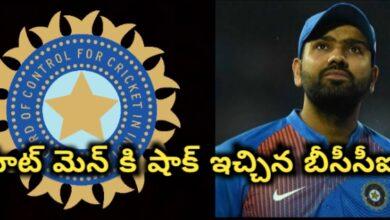 Photo of Ind vs Eng 2021 Test Series: హిట్ మెన్ కి షాక్ ఇచ్చిన బీసీసీఐ.. మళ్ళీ అతనే వైస్ కెప్టెన్