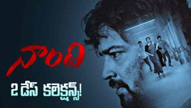 nandi movie 2nd day collection's