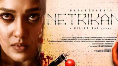 Photo of సినిమా :- Netrikann (2021)