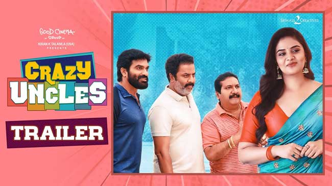 Crazy Uncles Full Movie Leaked Online For Download Free
