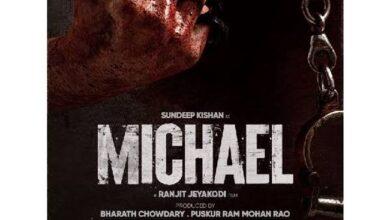 Photo of Sundeep Kishan Pan India Film : పాన్ ఇండియా సినిమా చేయబోతున్న సందీప్ కిషన్:-