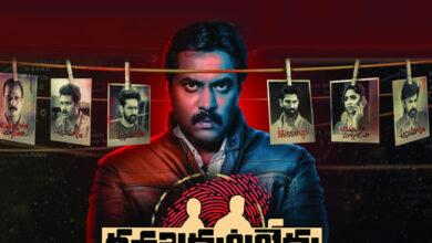 Photo of సినిమా :- Kanabadutaledu movie review in telugu