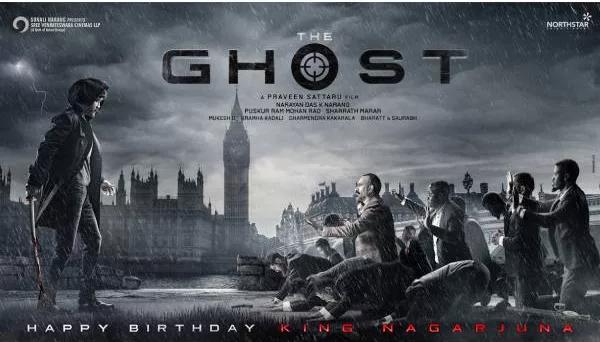 Nagarjunas Movie GHOST