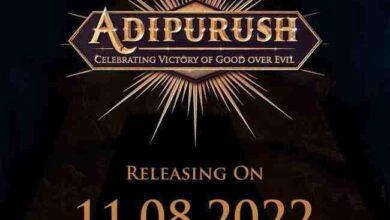 Photo of Prabhas Mythological film release date Fixed :      ప్రభాస్ మైథలాజికల్ సినిమా రిలీజ్ డేట్ ఫిక్స్ :-
