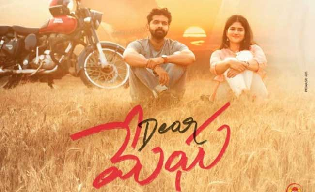 Dear megha movie Review And Rating