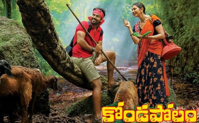 Kondapolam Movie Review In Telugu