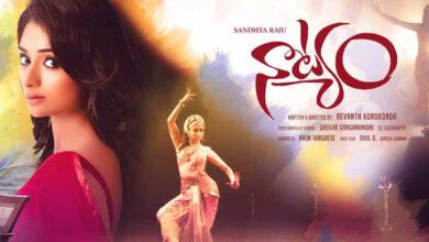 Photo of Natyam Telugu movie Review (2021) |  నాట్యం